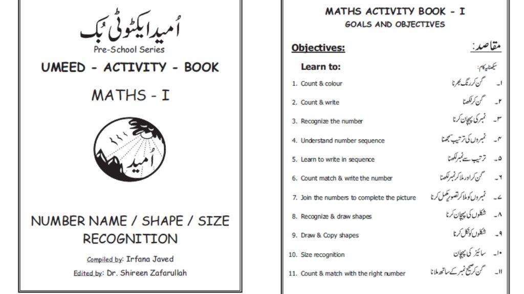 Umeed Preschool Program