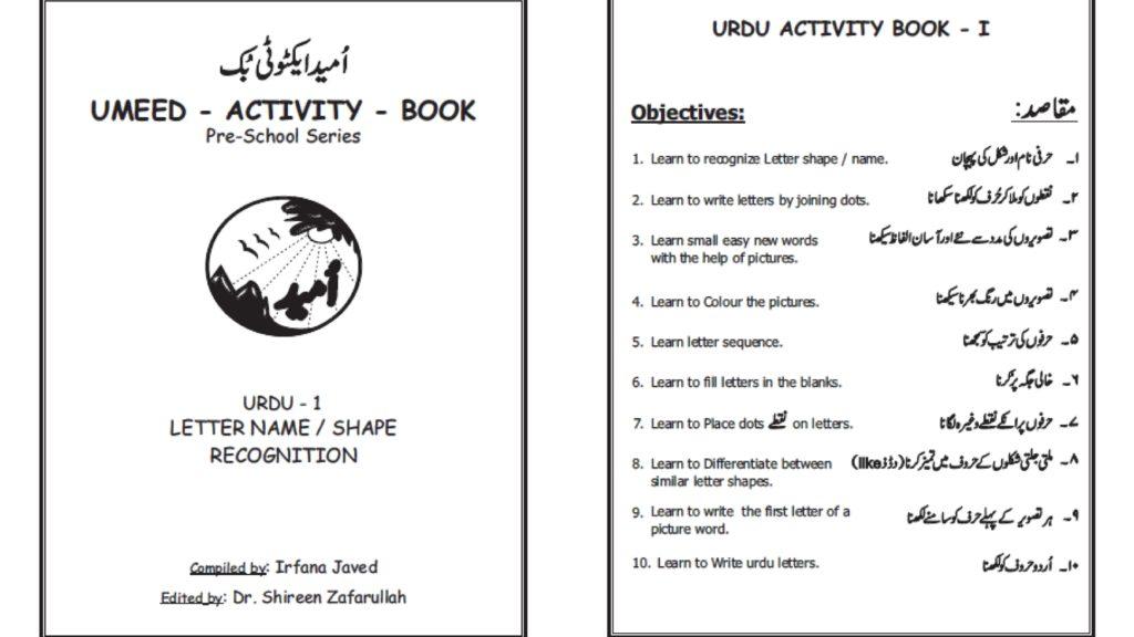 how to write urdu alphabets