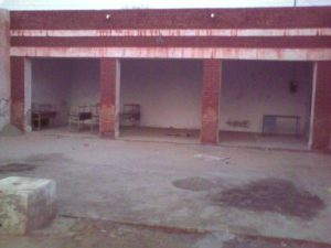 Before adoption Tukra No. 1 Primary school