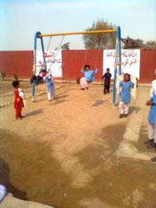 after adoption Tukra No. 1 Primary School