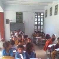 Kot Bahawal Baksh Primary School